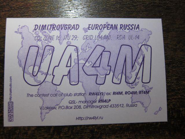 Ua4m_o