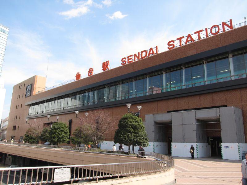 Sendais